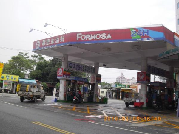 埔里加油站-埔里福懋加油站-埔里台塑石油-埔里台塑加油站-樹人路加油站
