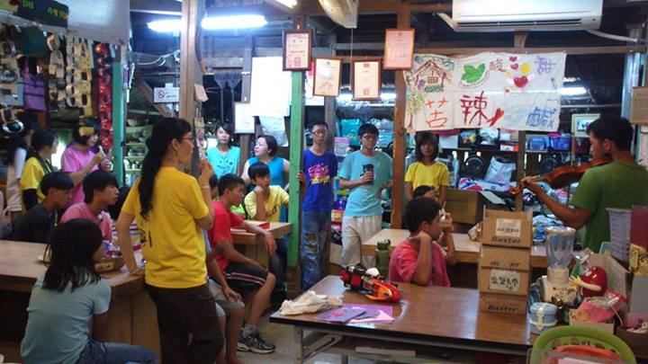 埔里阿朴沙龍:偏鄉兒童青少年的社區活動空間(9/26)