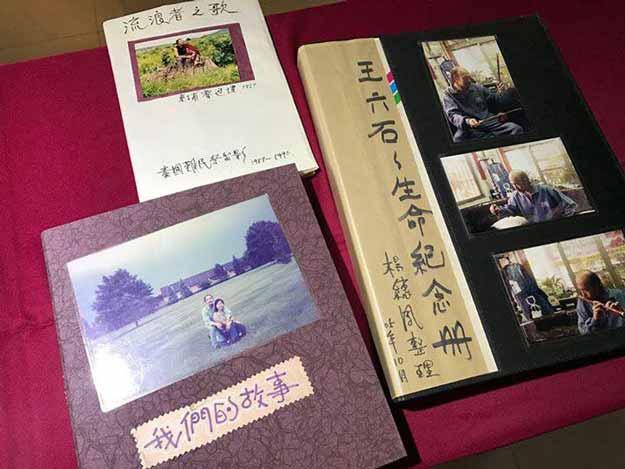 王六石逝世周年紀念畫展(11/26-12/08)