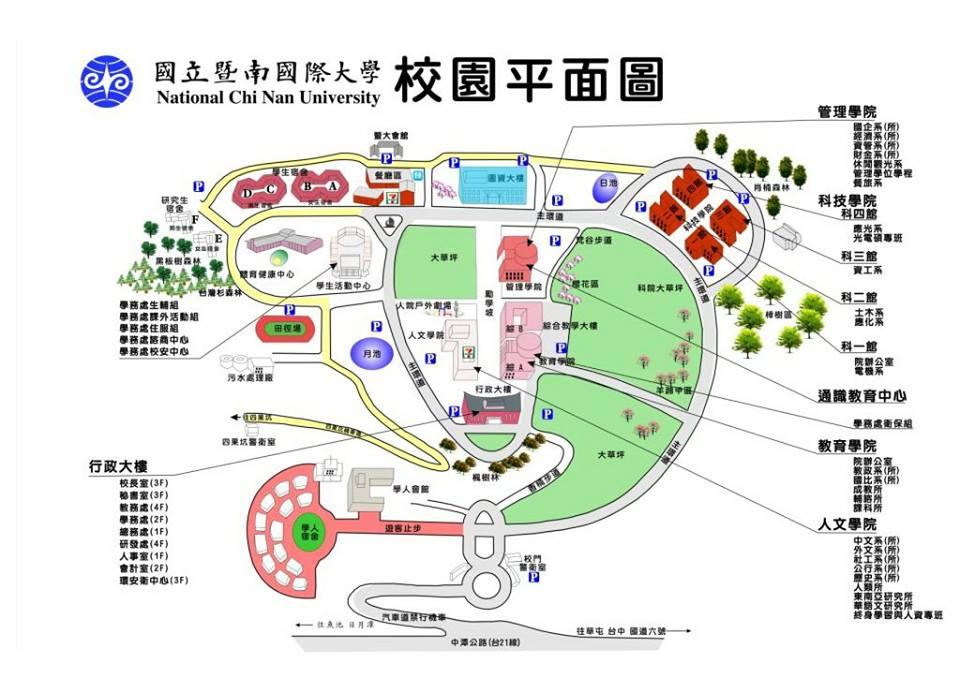國立暨南國際大學校園平面圖