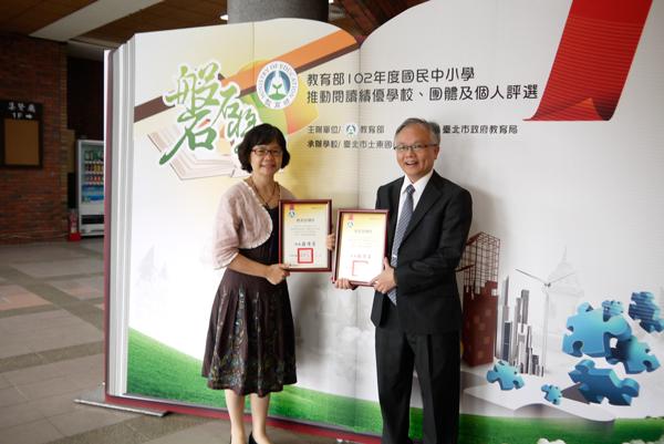 埔里教育-18度C文化基金會獲教育肯定,由執行長王又興(右)代表領獎。(18度 C文化基金會提供)