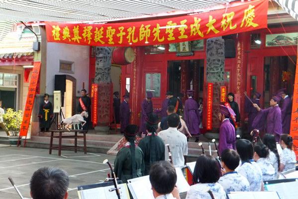 埔里教育-埔里各界祭孔大典928當天於昭平宮育化堂舉行。(唐茹蘋攝)