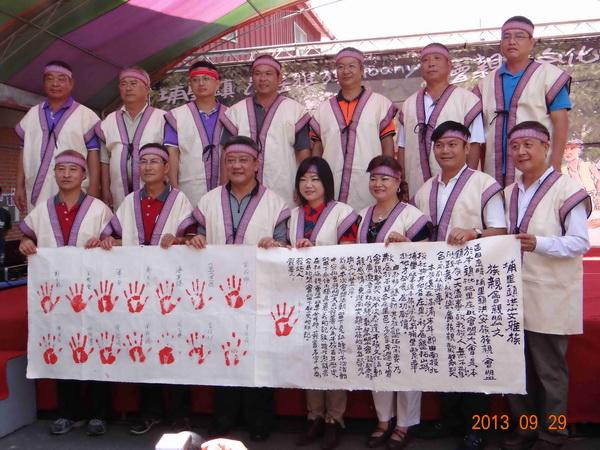 埔里-洪安雅族