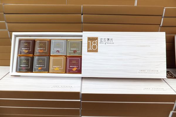 埔里教育-今年Feeling 18送出的巧克力不但換新包裝,還加量加大。(唐茹蘋攝)