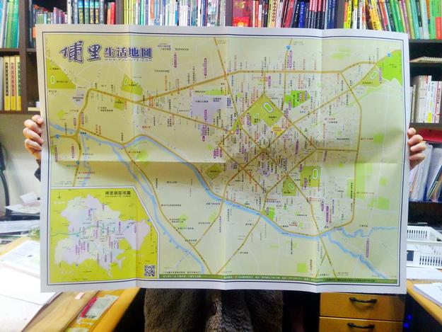 大埔里生活網發行的「埔里生活地圖」是埔里鎮最詳細的街道地圖。