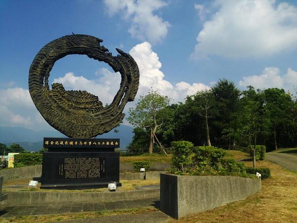 埔里愛蘭橋-南投縣二二八事件烏牛欄戰役紀念碑